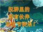 中秋节祝福图片2015