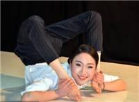 中国柔术美女秀人体极限