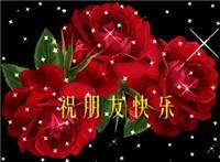 愿你永远幸福又温馨的唯美早安动态祝福语